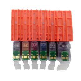 梦翔 适用佳能PGI-470 CLI-471墨盒 MG6840