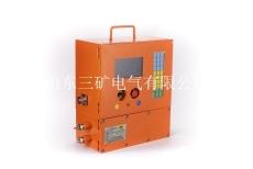 煤矿皮带集控系统山东三矿电气