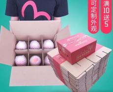 西安元盛包裝廠 西安紙箱廠 瓦楞禮品包裝盒