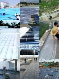 太原五一路修理衛生間漏水防水補漏公司