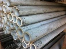 现货耐热不锈钢管252010s