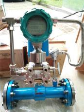 電池供電多參數變送器油田專用