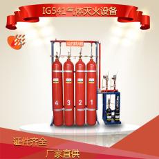 廣東振興消防IG541氣體滅火設備廠家直銷