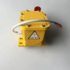DSB2000縱向防撕裂斷帶保護裝置