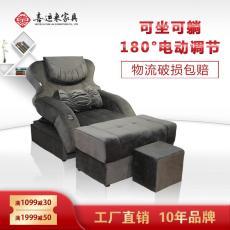 电动洗脚沙发电动价格洗浴大厅沙发哪里卖
