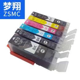 梦翔 适用佳能PGI-670 CLI671XL墨盒 MG7760