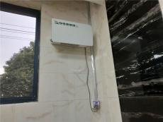 醫院衛生間除臭殺菌機學校衛生間除臭凈化器