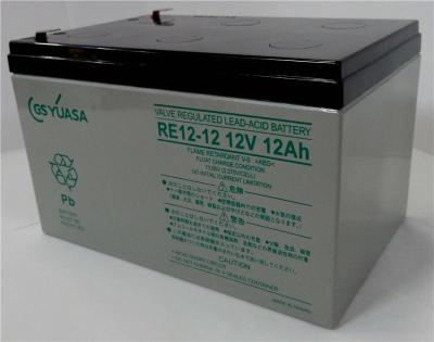 GS YUASA蓄电池PE12V24 12V24AH厂家直销