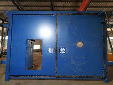 矿用全自动控制装置平衡无压风门ZMK-127