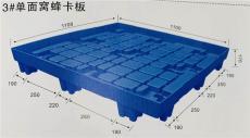 塑胶卡板 深圳出货卡板 可出口卡板