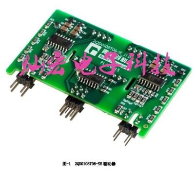 供应 青铜剑IGBT驱动板2QD0108T06-C 驱动器