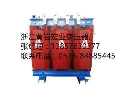 生产KSG11-50/10-0.4干式矿用变压器宏业变