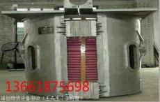 高邮中频电炉回收 高邮整套废旧中频炉回收