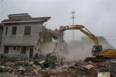 安陽專業工廠拆除承接工廠拆除公司