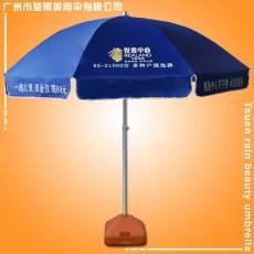 佛山太阳伞厂锐港中心广告太阳伞