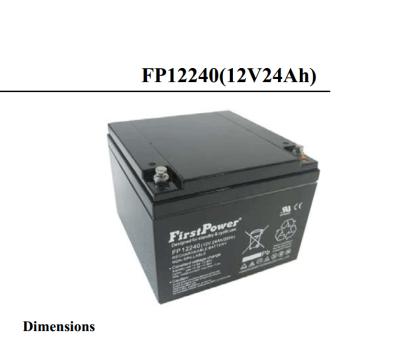 一电阀控式铅酸蓄电池FP12120 12V12AH批发