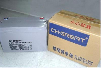 CH.GREAT免维护铅酸蓄电池6-GFM-75 12V75AH