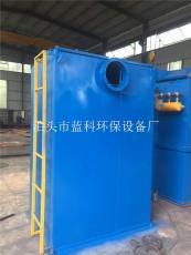 DMC型脉冲布袋除尘器在小吨燃煤锅炉上使用