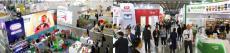 2019年上海学前教育及装备展览会上海幼教展