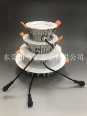防水筒灯外壳6寸 ip65浴室厨房防水筒灯防火