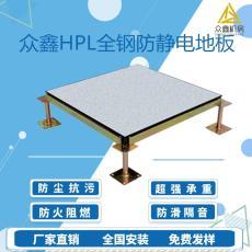 西安架空防静电地板安装要求-防静电地板