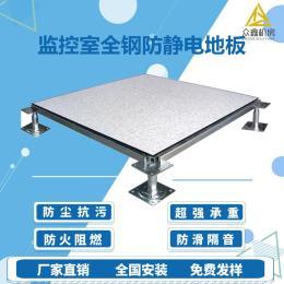 西宁OA网络地板价格-众鑫机房HPL防静电地板