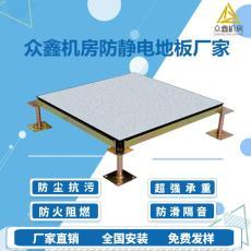 全钢pvc架空活动地板西安防静电地板供货
