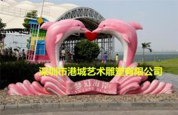 楼盘玻璃钢海豚雕塑卡通海洋动物制作价格