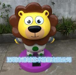 动漫版玻璃钢奶油狮子卡通雕塑模型道具摆件