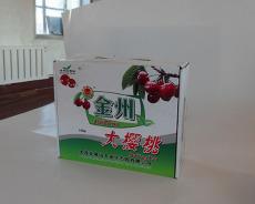 飞机盒-瓦楞纸箱-电器包装箱-大连包装纸箱