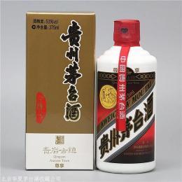 雞年茅臺酒回收能賣多少精準報價