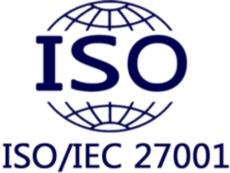 济南市ISO27001认证的费用及周期是多少