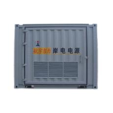 岸电电源/甲板电源/码头电源山东航宇吉力电