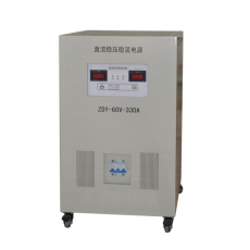 360V30A直流稳压电源山东航宇吉力电子