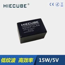小体积AC-DC模块电源5V15W隔离电源