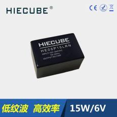 小功率电源模块6V15W高可靠AC/DC模块电源