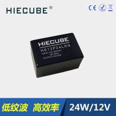 AC/DC模块电源12V2A稳压开关电源低纹波