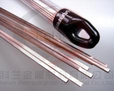 磷銅焊條牌號磷銅扁焊條磷銅焊條成分