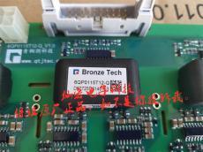 供应 IGBT驱动板6QP0115T12-FF300R12ME3