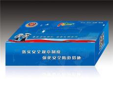 抽纸盒设计印刷