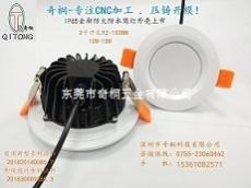 厂家筒灯3寸家装IP65厨房浴室防水筒灯外壳