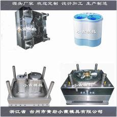 烘干机塑料 模具