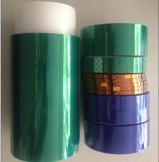 苏州绿色胶带 上海昆山绿色耐高温胶带厂家