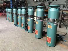QJ深井泵潜水泵南通水泵厂家
