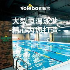 健身房游泳池黑龙江鹤岗市生产厂家包安装