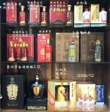 梅兰竹菊茅台酒回收价格值多少钱一套