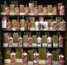 金奖百年茅台酒回收价格值多少钱一瓶
