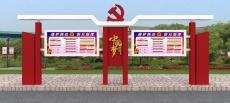 哈尔滨党建雕塑-哪里可以做