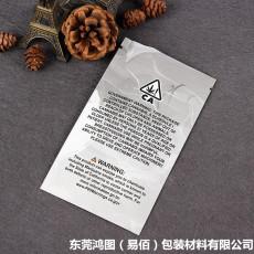 防潮復合袋 鋁箔復合袋 印刷面膜袋廠家