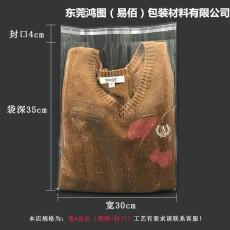 PP膠袋 PE風琴袋 PO風琴袋 OPP印刷自封袋廠